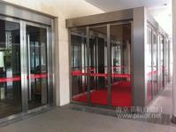 南京中石化集团---有框自动平移门
