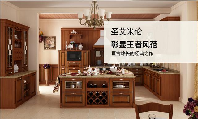 上海索��全屋定制,�O�人性,高效分�^