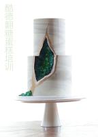 翻糖水晶蛋糕 (6)