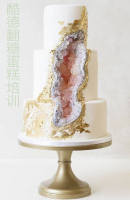 翻糖水晶蛋糕 (8)