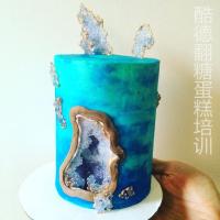 翻糖水晶蛋糕 (11)