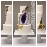 翻糖水晶蛋糕 (16)