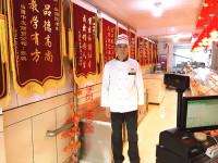 吉林省孟令国