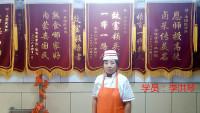 赤峰市李洪琴