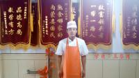 河北省王东月