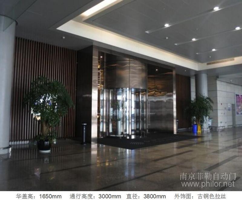 南京禄口机场铂尔曼大酒店 --- 豪华两翼自动旋转门