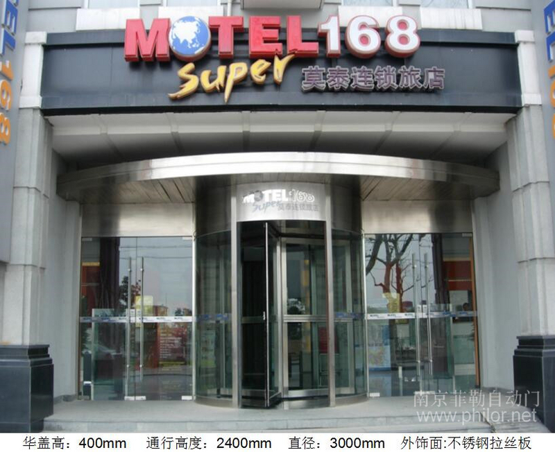 莫泰连锁酒店---三翼手动旋转门