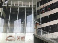 天虹商城外墙清洗