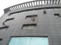 江西质量技术监督局外墙清洗