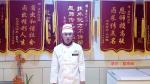 江苏省葛高峰