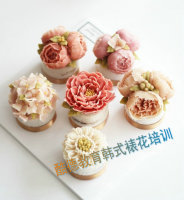 韩式裱花 (59)