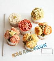 韩式裱花 (61)