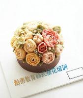 韩式裱花 (69)