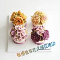 韩式裱花 (71)