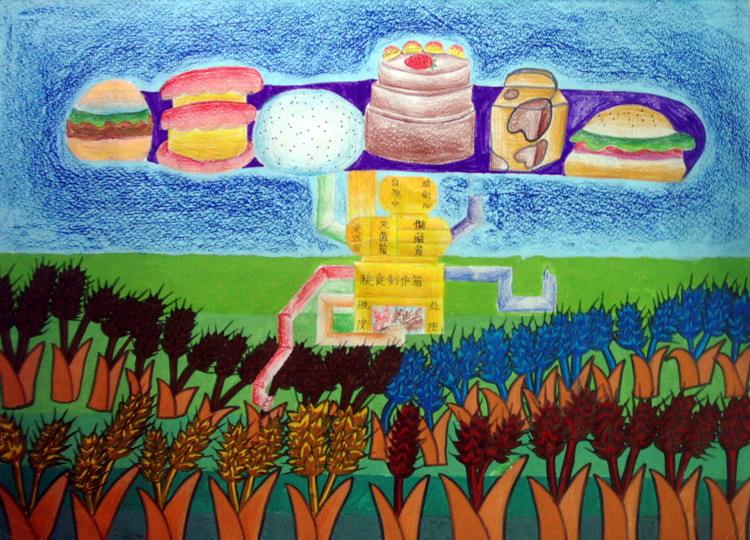 《彩色多味的粮食》 吕娜 女 11岁 银南地区 导师:李雪