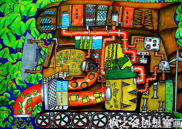 儿童科幻画——《叶滤收集器》范靖祺  枫之谷创想童画  贾继红老师推荐儿童科幻画