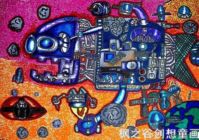 儿童科幻画——《鱼骨头飞船》朴相炫   枫之谷创想童画  贾继红老师推荐儿童科幻画