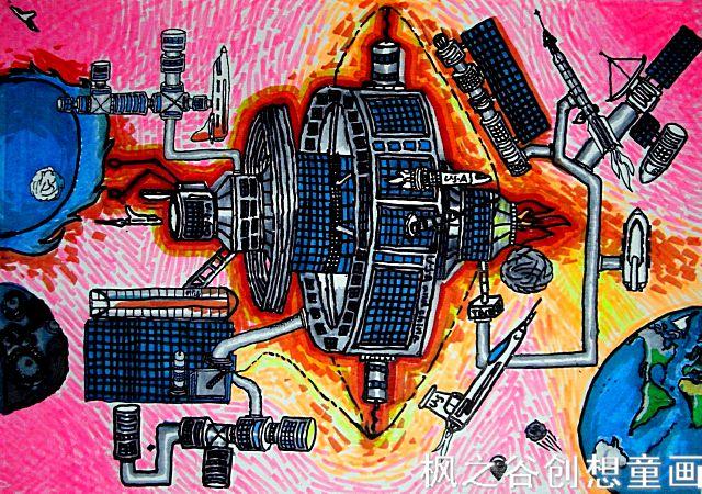 儿童科幻画——《太空中转站》陈运秋  枫之谷创想童画  北京贾继红老师推荐