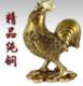 铜之韵开光铜鸡摆件纯铜公鸡风水金鸡生肖鸡