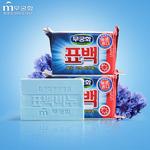 韩国原装进口芜琼花彩漂洗衣皂*2块 护色护衣亮白增艳洁净去色渍