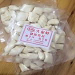 广东潮汕特产 汕尾海丰特产芝麻白糖粒 经