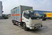 易燃固体厢式运输车 ZZT5040XRG