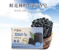 新品虹克林畔(韩国)清洁单品通用块包进口添加香皂3块包邮
