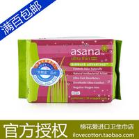 阿莎娜卫生巾 加拿大原装进口卫生巾30片 超薄155毫米护垫