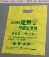 爱亲生活馆打包袋-塑料袋-广告袋