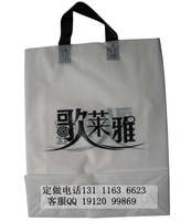 化妆品店礼品袋-塑料手提袋-手提广告袋