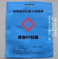 医院CT袋-医用CT片袋放射科CT资料袋