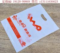 手机店塑料袋材质厚度-手机打包袋设计