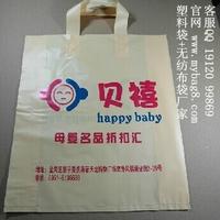 生活馆塑料手提袋设计-塑料购物袋厂家