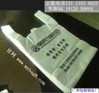 星河广场购物袋-超市打包袋价格便宜
