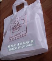 品牌服装塑料手提袋设计有底宽侧宽