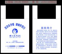 药房塑料袋设计尺寸-药店打包袋图片