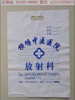 横塘中医院塑料袋厂家-设计医用片袋图片