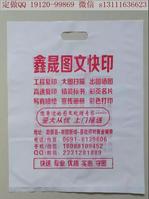 图文袋设计稿-图文店塑料袋厂家