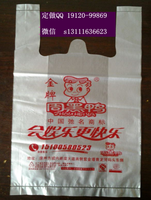 周黑鸭食品袋塑料袋-烤鸭打包袋