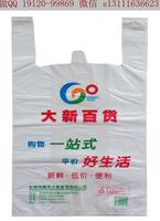 超市塑料袋设计图片超市打包袋印刷工艺