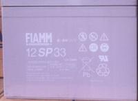 12SP33非凡电池(FIAMM)