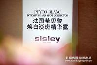 摄影-法国Sisley新品上市媒体会