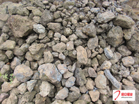 冶炼锰矿-(5)