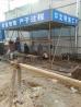 周口喷绘写真—百盛国际工地工棚架制作