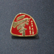 企业徽章设计