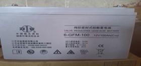 双登蓄电池6-GFM系列(24AH-200AH)