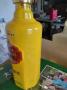 酒水瓷瓶在线赋码