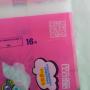 卫生巾软包装袋打码