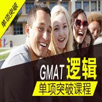 GMAT逻辑单项班-新东方在线 可用红包、积分组合支付