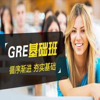 GRE 基础班-新东方在线 可用红包、积分组合支付